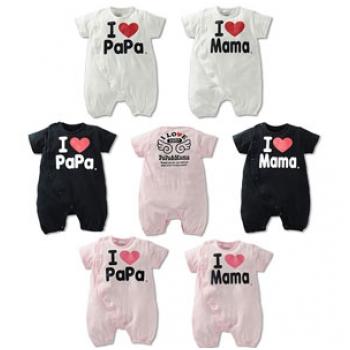 Bộ quần áo liền I love Papa & Mama TD011