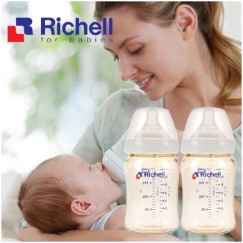 Bình sữa nhựa Richell RC 98137 – 200ml