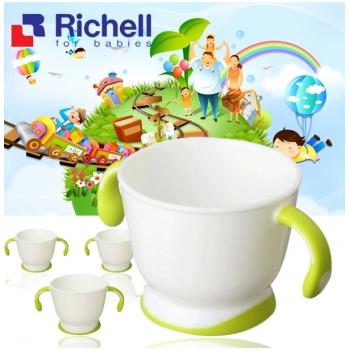 Cốc uống nước 2 tay cầm Richell RC 46590