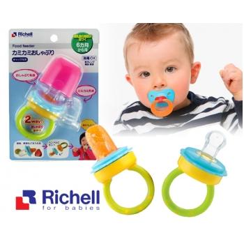 Túi nhai chống hóc 2 in1 Richell RC 98178