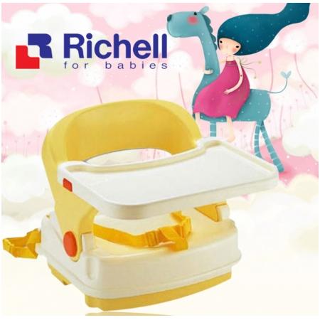 Ghế ăn đa năng Richell RC93068