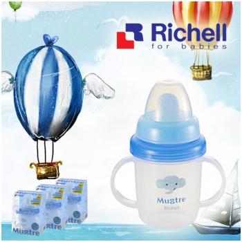 Bình tập uống có đầu mút Richell RC41620