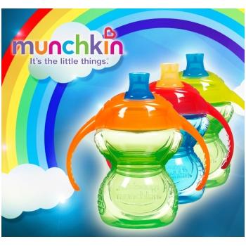 Bình tập uống Munchkin 15428 CL