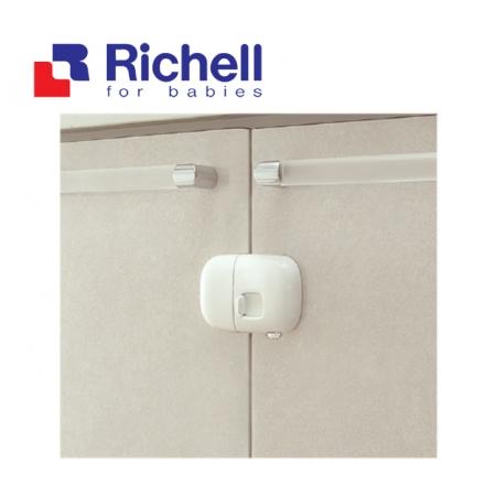 Khóa tủ tự động RC 98184