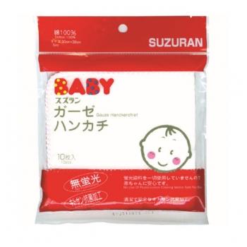 Combo 10 khăn tay Suzuran cho trẻ sơ sinh