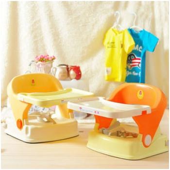Ghế ngồi ăn Baby Chair 8907 cho bé