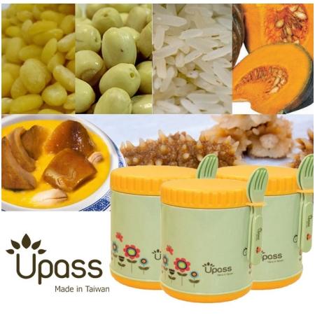 Hộp giữ ấm thức ăn 500cc thìa & dĩa Upass 9553Y