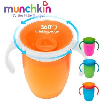 Cốc tập uống Munchkin Miracle MK44141 (6mths+)
