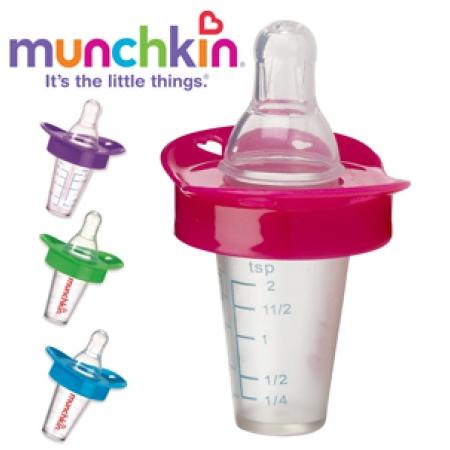 Ti uống thuốc nước Munchkin MK12501